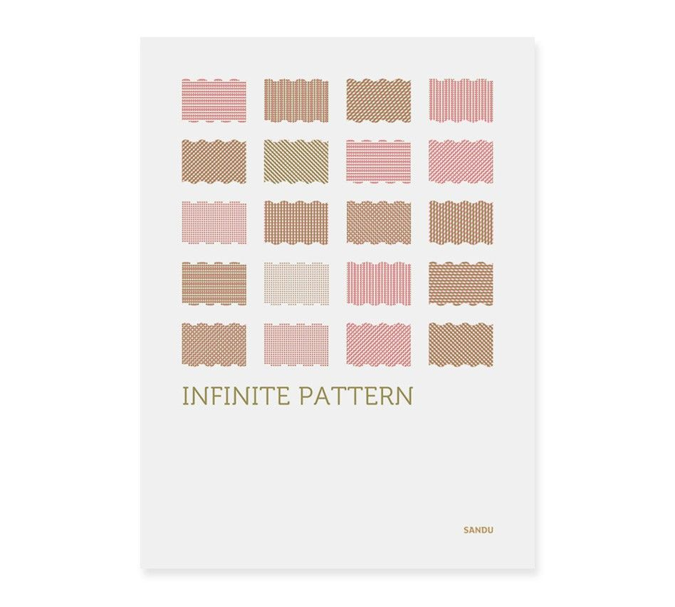 Infinite Pattern by Sandu Publishing